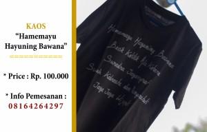 Hamemayu Hayuning Bawana (Info Pemesanan : 0816-426-4297)